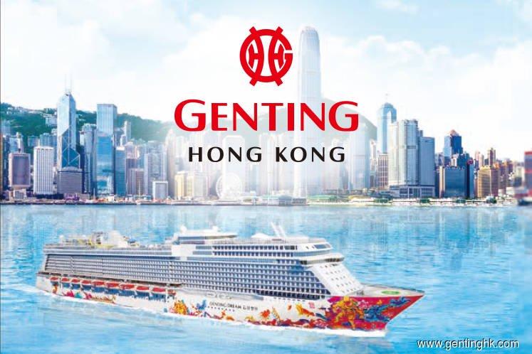 云顶香港脱售与租回邮轮筹9亿美元